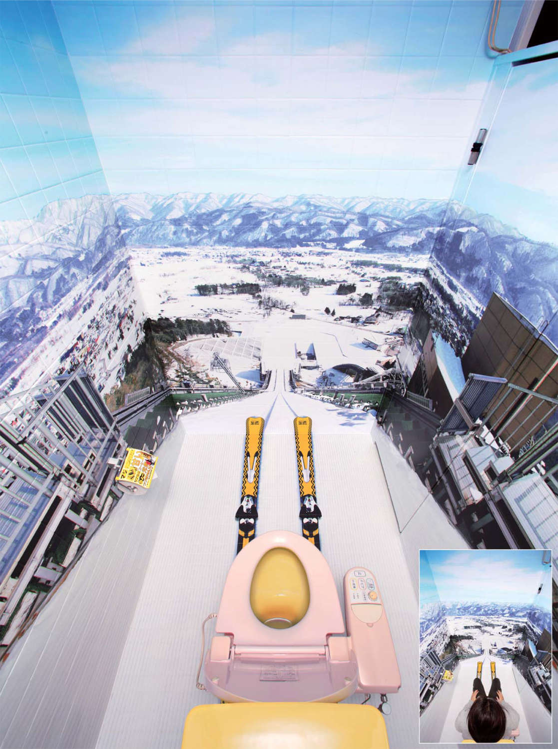 Ski Bathroom